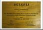 Isuzu - Award for delivery