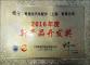 SAIC & SDEC Certificate