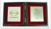 Hino - Certificate Delivery Performance PT Adhi Chancra Automotive Products Tbk 2005